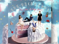 "LA-based Punk Act The Regrettes Drop Their ""Perfectly Imperfect"" Album Feel Your Feelings, Fool!"