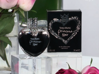 Valentine's Day Gifting: The Sense about Scents