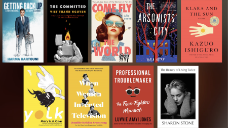 Must-Reads New for March